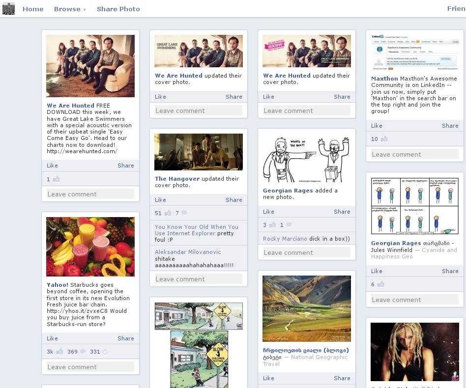 Friendsheet: იხილეთ Facebook-ის სურათები კომენტარებით და სათაურებით პანელის მსგავს ინტერფეისში (2/3)